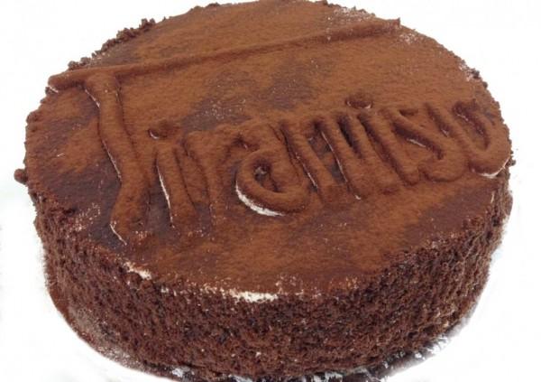 Tiramisu Cake - Cakes 2 U